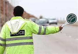 اجرای محدودیت های ترافیکی در محورهای خراسان رضوی