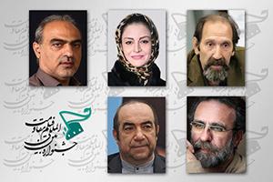 معرفی داوران بخش روایت نو جشنواره فیلم مقاومت