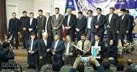 تجلیل از صادرکنندگان برتر کُردستان