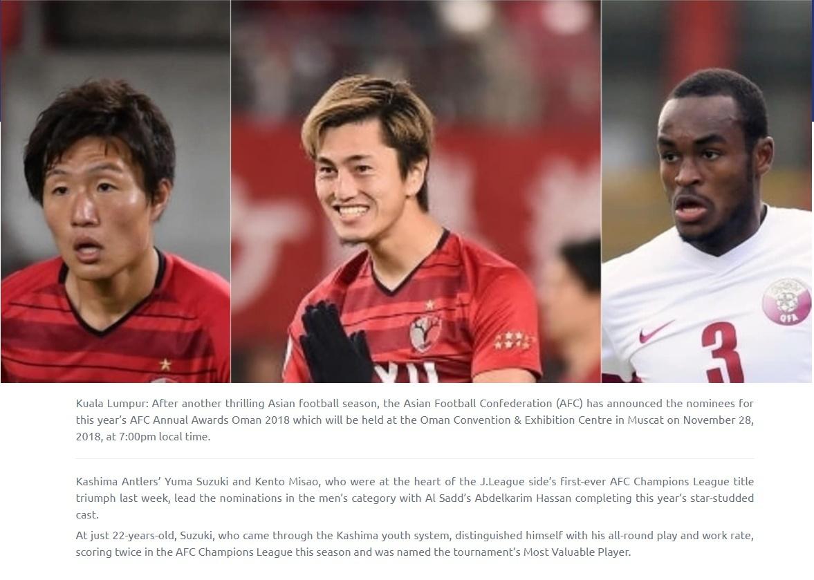 حسنزاده و جاوید در بین برترینهای فوتسال؛ بیرانوند نامزد کسب عنوان برترین بازیکن آسیا نیست!