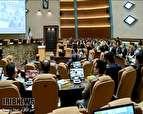 کمک شرکتهای دانش بنیان فارس به شرکت ملی گاز