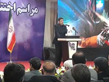 نمایشگاه بزرگ تولیدی و صنعتی استان پس از چهار روز برگزاری به کار خود پایان داد