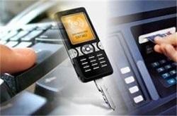 هشدار بانک ملی نسبت به کلاهبرداریهای پیامکی