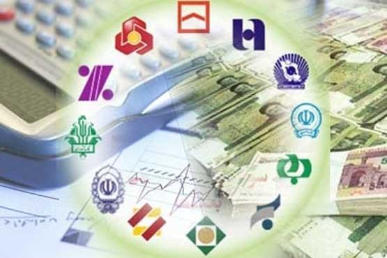 تغییرات افتتاح حساب بانکی افراد زیر ۱۸ سال