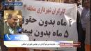 پیگیری پرداخت حقوق کارکنان شهرداری در دست اقدام