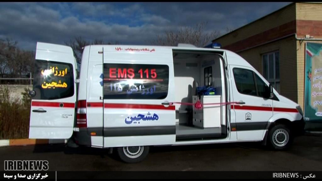 تحویل آمبولانس و افتتاح مرکز خدمات درمانی روستای برندق خلخال