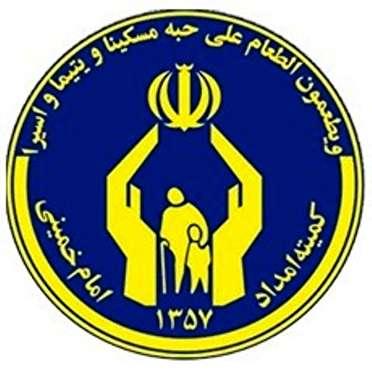 اعزام ۱۸۰مددجوی زیر پوشش کمیته امداد به اردویی آموزشی