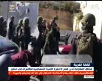 محکوميت اقدام تشکیلات خودگردان فلسطين در سرکوب راهپیمایان