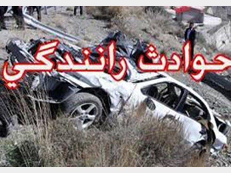 ۹ مصدوم در تصادف جاده کوار- شیراز