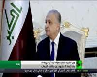 نگرانی عراق از حضور داعش در مرز با سوریه