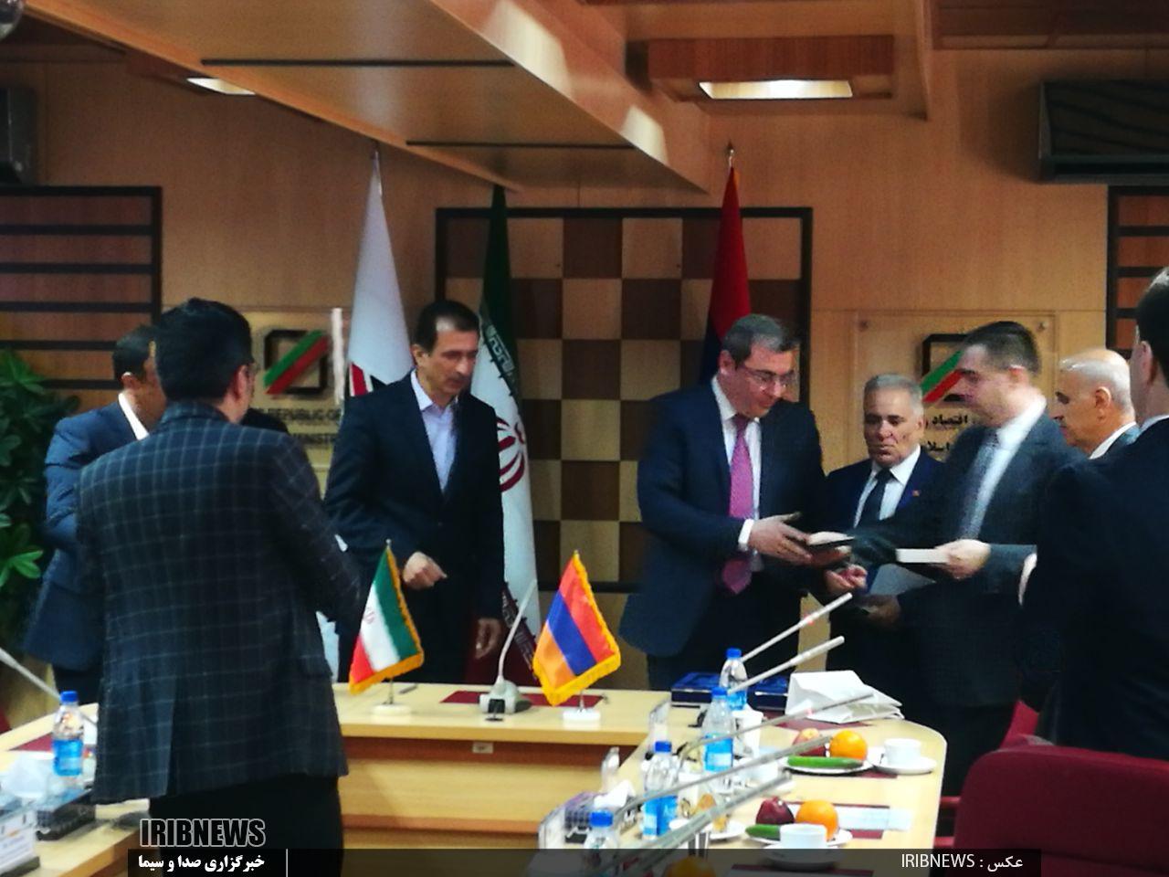 امضای یادداشت تفاهم تبادل ارزش گمرکی با ارمنستان - 8