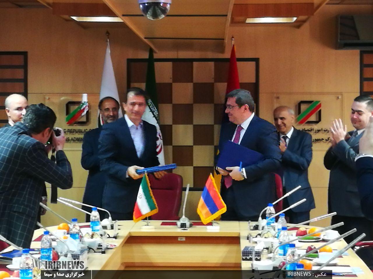 امضای یادداشت تفاهم تبادل ارزش گمرکی با ارمنستان - 11