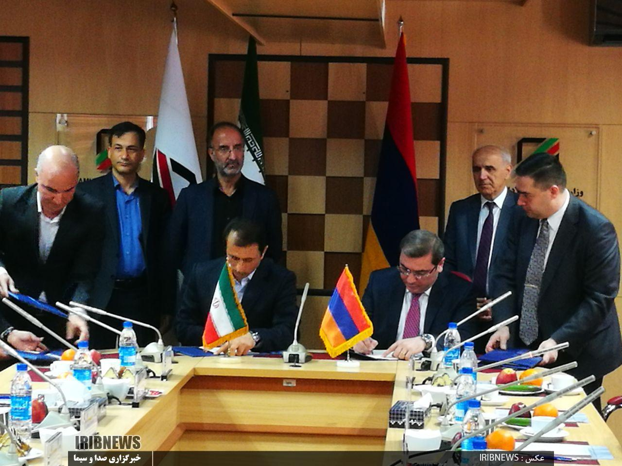 امضای یادداشت تفاهم تبادل ارزش گمرکی با ارمنستان - 13