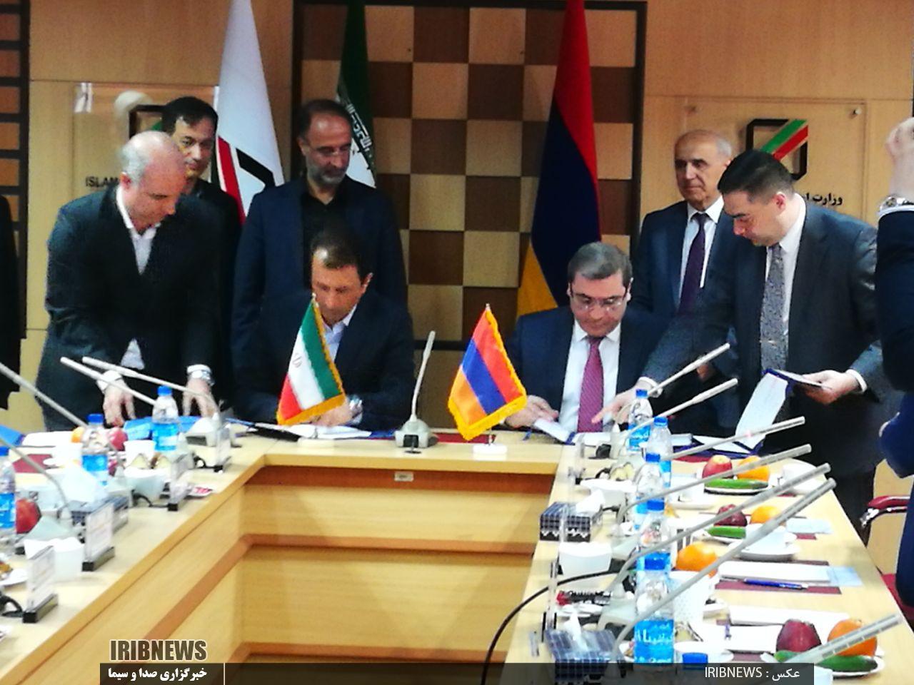 امضای یادداشت تفاهم تبادل ارزش گمرکی با ارمنستان - 14