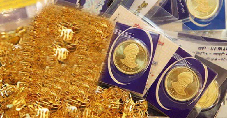 افزایش جزئی قیمت طلا و سکه - 0