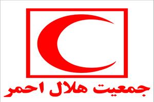 دبیرکل جمعیت هلالاحمر و معاونان دادستان کل کشور تاکید کرد؛ برخورد قضایی با فروشندگان اقلام امدادی هلالاحمر