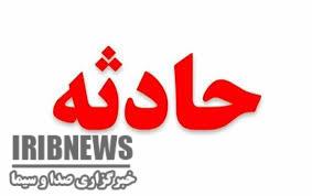 سوختگی شدید دو شهروند سقزی