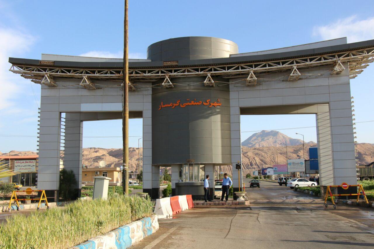 ساخت مخزن ذخیره آب در شهرک صنعتی فجر گرمسار   خبرگزاری صدا و سیما