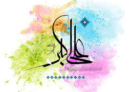 ولادت شبیه ترین فرد به پیامبر مکرم اسلام و روز جوان