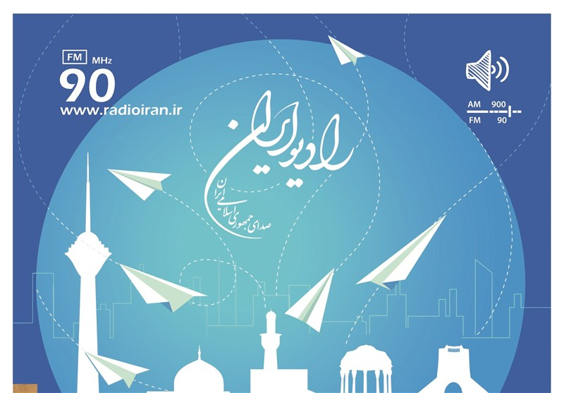 ویژه برنامههای نیمه شعبان در رادیو ایران - 0