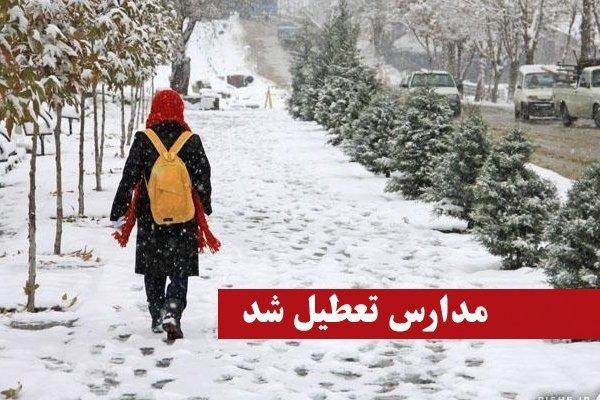 وضعیت تعطیلی  مدارس و دانشگاهها در فارس /  جذب ۴۰۰ نیروی جدید در شهرداری شیراز