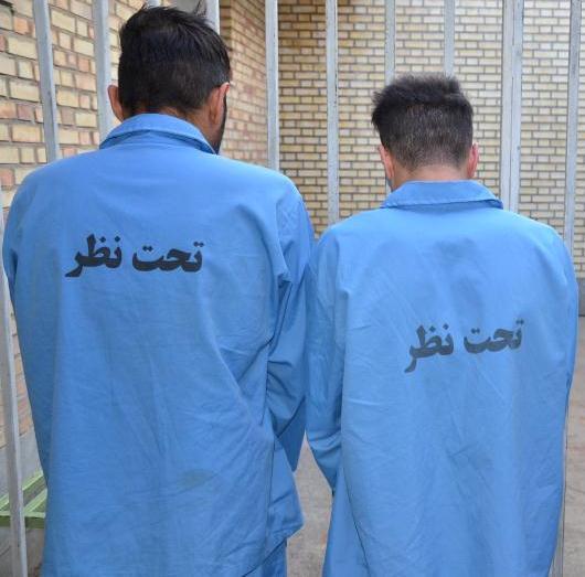 دستگیری ۲ سارق در فیروزاباد