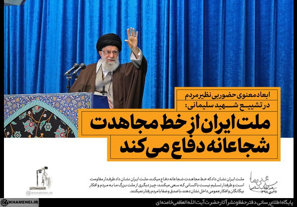 شاخص یابی سخنات رهبرمعظم انقلاب در خطبه های نماز جمعه