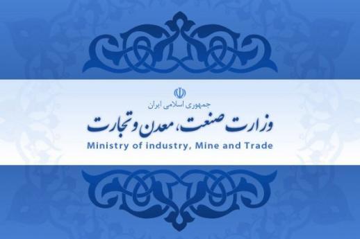 افزایش تولید ۲۸ کالا از ۴۲ کالای منتخب صنعتی و معدنی