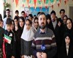 ::کيف- سالگرد پیروزی انقلاب اسلامی