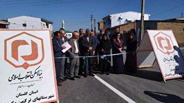 بهره برداری از ۵۷ طرح در شهرستان ترکمن