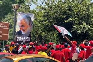 برگزاری تجمع اعتراضی مقابل سفارت آمریکا در پرتوریا