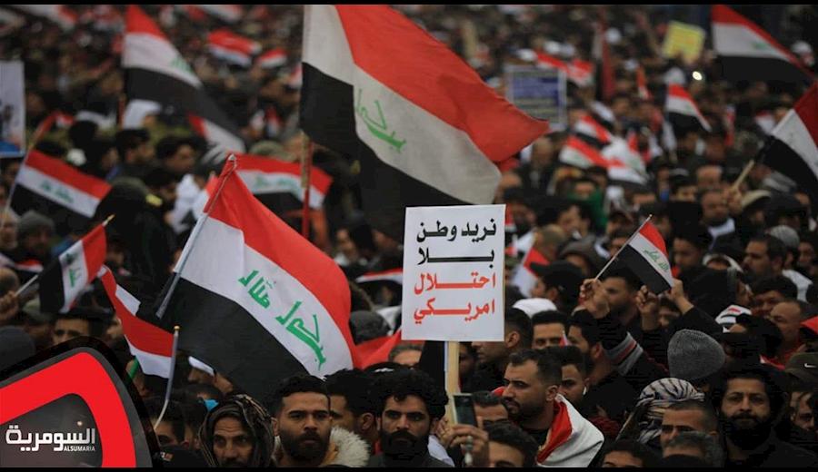 Image result for راهپیمایی مردم عراق علیه امریکا