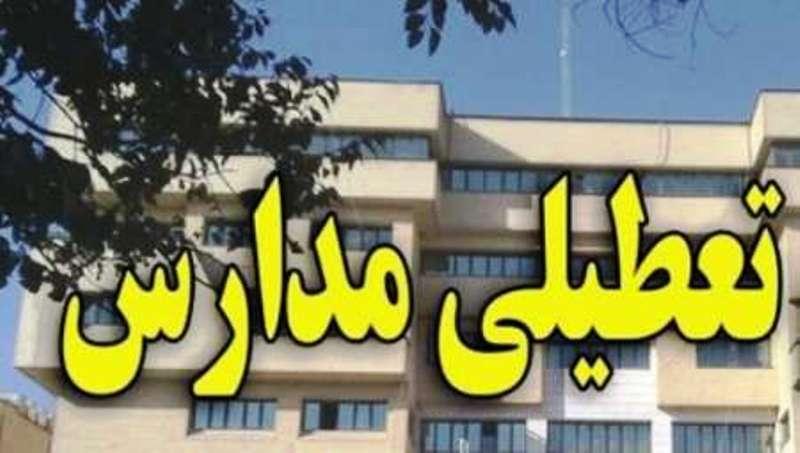 Image result for تعطیلی مدارس