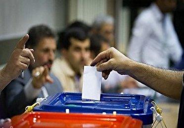 پایان زمان اخذ رأی در برخی حوزه های انتخابیه