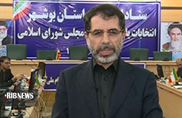 تمدید زمان انتخابات در استان بوشهر