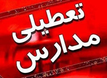 تعطیلی همه مدارس استان مازندران