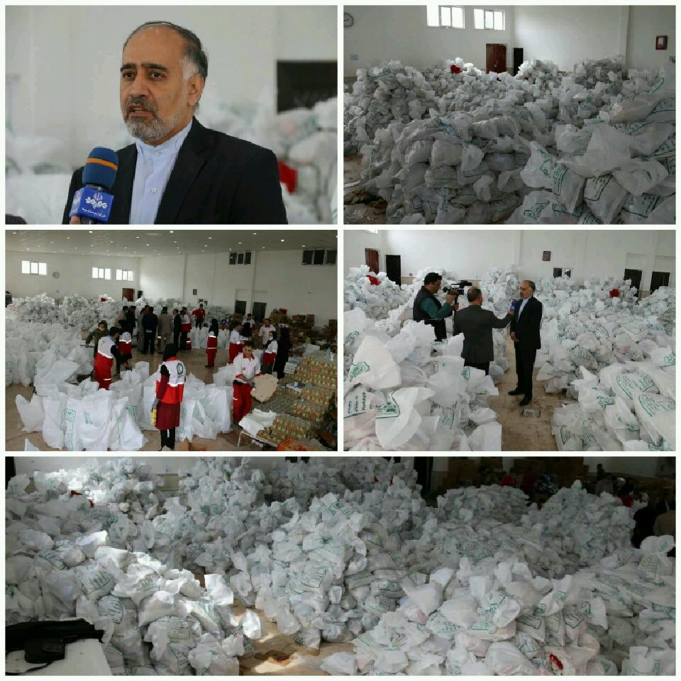 توزیع 5 هزار بسته حمایتی در مناطق زلزله زده خوی