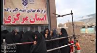 گروهای جهادی استان مرکزی در مناطق سیل زده پلدختر