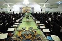 برگزاری مسابقه قرآنی