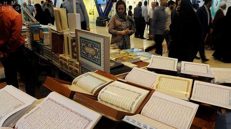 گشايش نمایشگاه بین المللی قرآن و عترت در مشهد