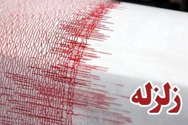 چند خبر کوتاه از استان
