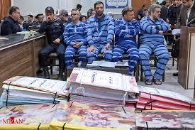 خراسانرضوی؛ هفتمین جلسه رسیدگی به اتهامات متهمان پرونده شرکت پدیده