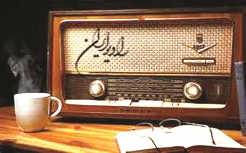 تقدیر جشنواره موسیقی فجر از رادیو ایران - 0