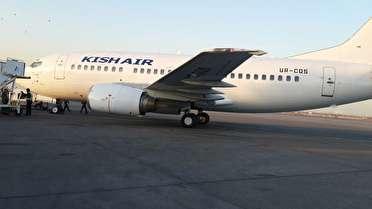 نقص فنی در پرواز کیش به تهران
