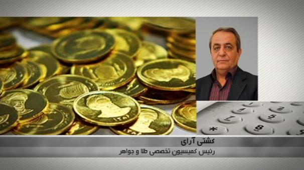 افزایش ۸ دلاری قیمت انس جهانی طلا - 0