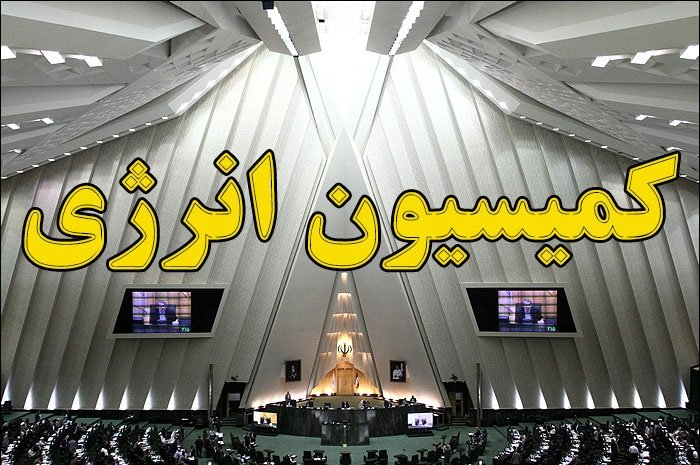 نفت ۱۰۰ دلاری؛ نتیجه تحریم کامل نفتی ایران