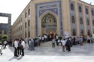 مهلت ثبتنام آزمون ورودی دانشگاه علوم اسلامی رضوی تمدید شد