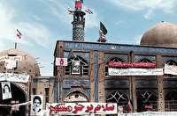 اجرای بیش از هزار برنامه در سالروز آزادسازی خرمشهر در خراسان شمالی