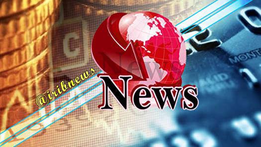 مهمترین اخبار جهان (۷-۱۹)