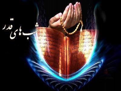 حرم امامزادگان و بقاع متبرکه فارس میزبان شب زندهداران قدر